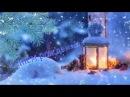 Самое красивое поздравление великолепная музыка ! С днем рождения зимним именинникам !