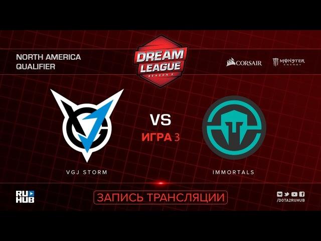 VGJ Storm vs Immortals DreamLeague NA Qualifier game 3 Lum1Sit Mila