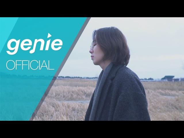 I'll - Last Winter (Feat. JUNIEL)