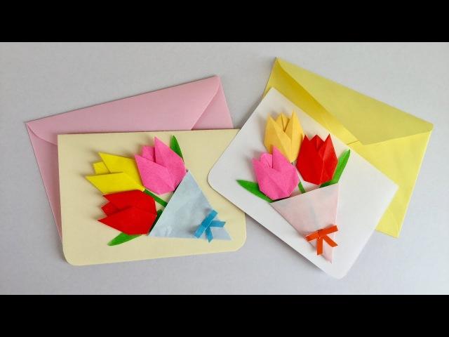 【折り紙・画用紙】チューリップの花束のカード Card of Tulip bouquet
