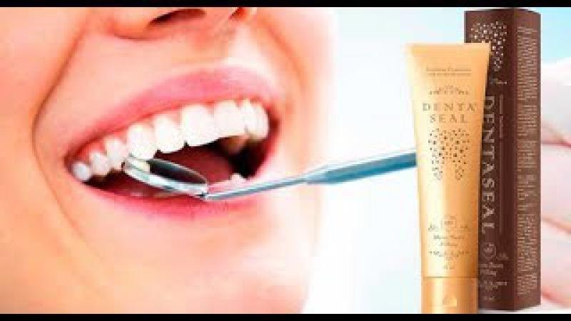 Зубная паста Denta seal! Избавьтесь от трещин и кариеса на зубах за 27 дней!