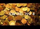 чтобы привлечь неожиданные и немедленные деньги (перевод) Códigos Grabovoi con binaural para atraer dinero inesperado e inmediato