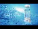 Ионизатор воды Тяньши