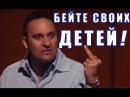 Stand Up Бейте своих детей Рассел Питерс стенд ап русская озвучка