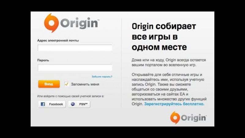Как жителя Крыма Зарегаться в Origin и Adsence