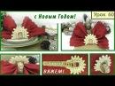 Вязаные украшения Кольца для салфеток крючком из джута КОРОЛЕВСКИЙ ЭФФЕКТ