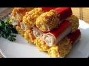Фаршированые крабовые палочки Очень вкусная и быстрая закуска