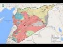 Новости Сирии Сегодня 26.11.2017