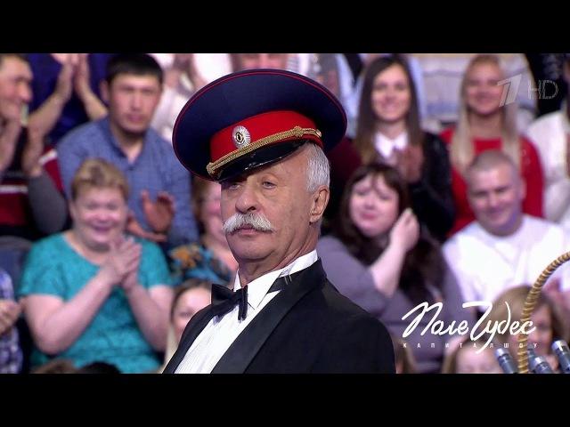 Поле чудес Выпуск от 12 01 2018