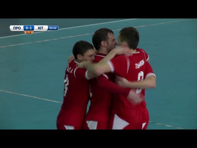 HIGHLIGHTS   Продексім (Херсон) 2-3 ХІТ (Київ)   13 Тур Екстра-Ліга 2017/2018