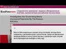 МИД РФобвинил власти США внарушении Венской конвенции всвязи спубликацией ...