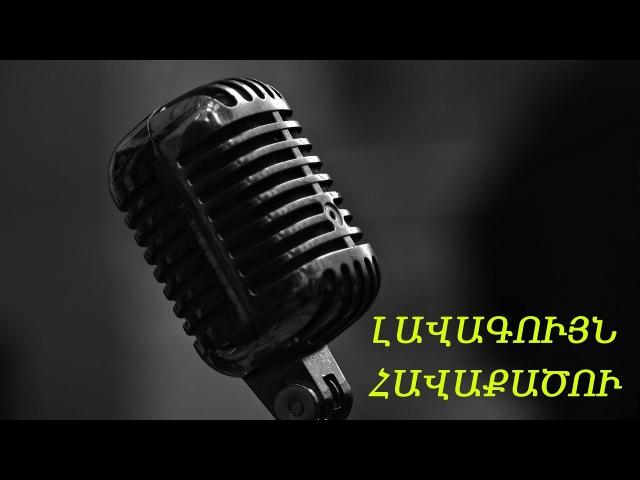 Lavaguyn Erger(Video)
