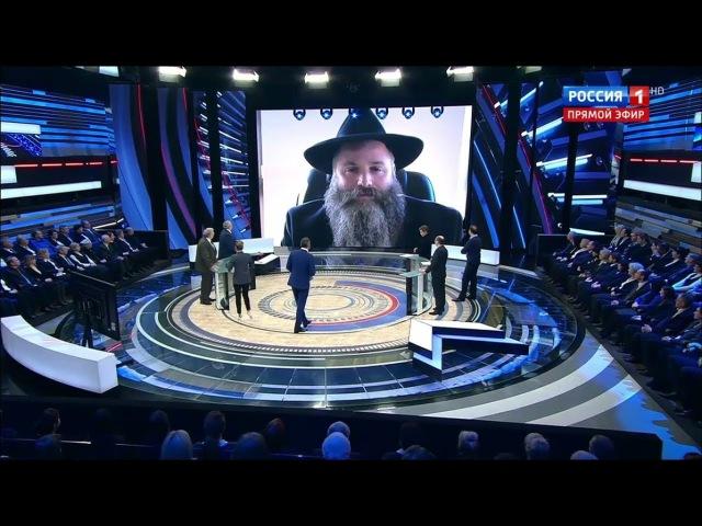 Крым признали российским в Нью Йорке на всемирном еврейском конгрессе