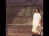 Eleni Karaindrou sings