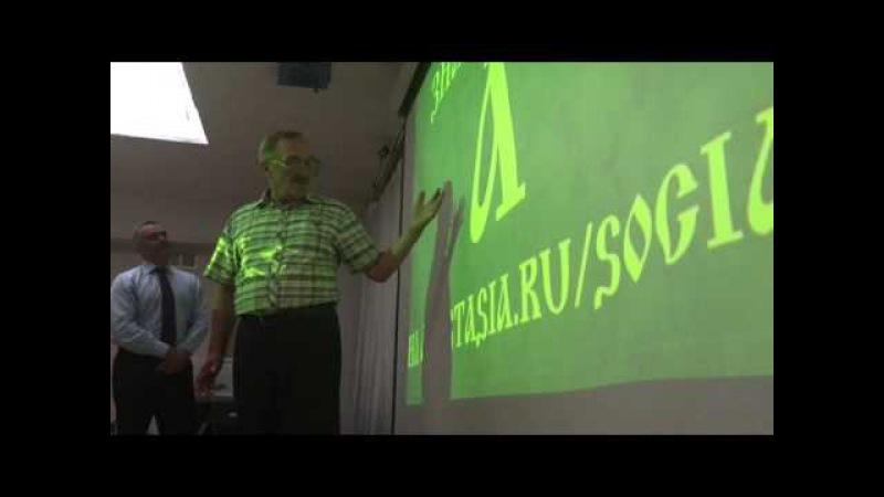 Vladimir Megre Speech, Part 6/6 -- NY, USA 7/23/16