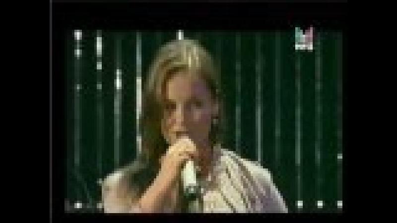 Юлия Проскурякова - Как я могла жить без тебя
