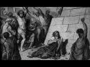 Про гонения на непоминающих рука помощи Дмитрию Христову