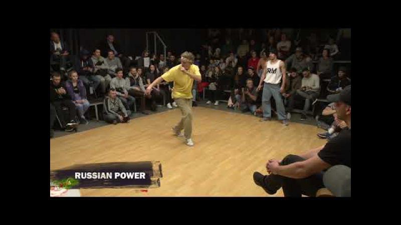 Master So Hai - Russian Power vs Funk Fanatix (V1 battle 23.12.17 Breakdance Battle Final Round)