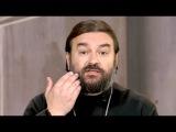 Зачем мужчине Борода Ткачёв Андрей 2 10 2017