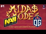 NaVi vs OG RU #1 (bo3) Midas Mode 24.11.2017