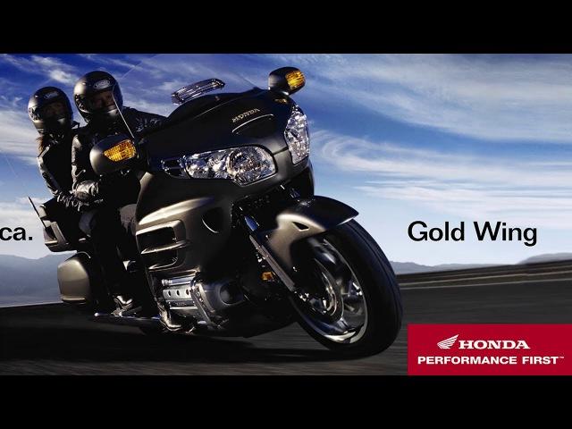 Honda Gold Wing oltre ogni aspettativa