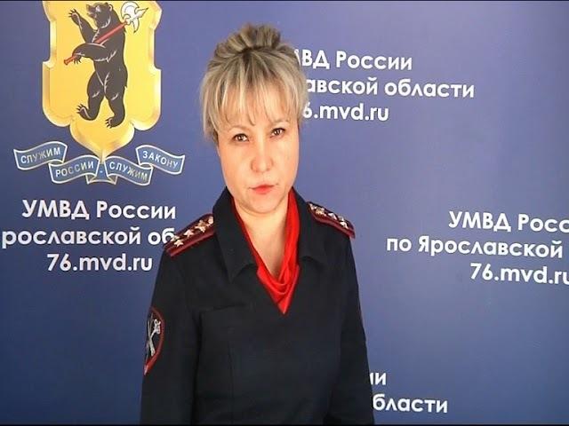 В Ярославле у молодого человека изъяли почти полкило героина