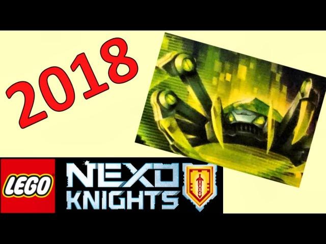 LEGO Nexo Knights 2018 Джестро Рыцарь и изучаем набор с Акселем