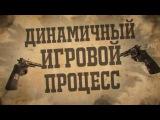 RevolVR в Космик