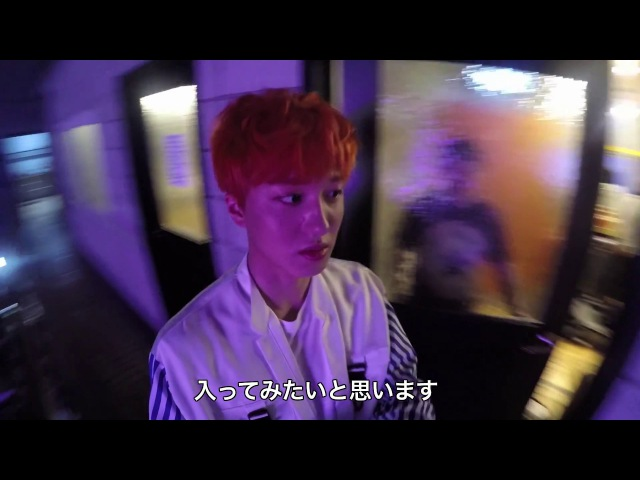 Kstyle独占公開 SF9の素顔に迫るレア映像…チャニが楽屋裏をレポート!