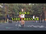 06 Трюки Как прыгать на скакалке Мультипрыжки 06 nh.rb rfr ghsufnm yf crfrfkrt vekmnbghs;rb