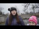 Дети поселка Трудовские под обстрелом идут со школы