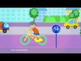 Урок 17. Правила дорожного движения (ПДД) для детей в стихах. Развивающий мультик.