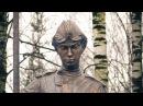 Возложение цветов к памятнику Военным дрессировщикам и служебным собакам Лени ...