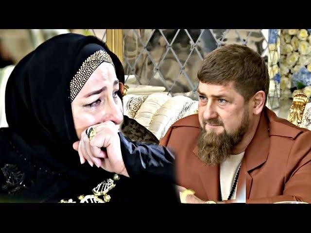 ЗАЛ ПЛАКАЛ Ислам Музаев Сан йиша 2018