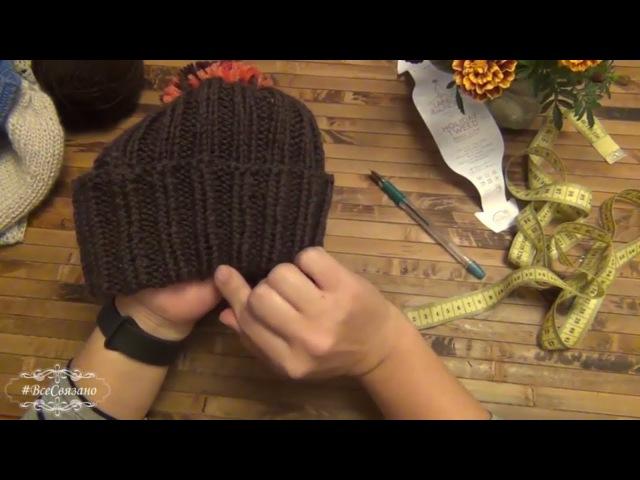 ПЕРЕМЫЧКА или КАК ЗАФИКСИРОВАТЬ ОТВОРОТ шапки