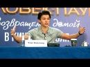 Человек паук Возвращение домой Пресс конференция в Москве 2017