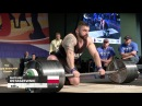 2018 Arnold Strongman Classic | Rogue Elephant Bar Deadlift - Full Live Stream Event 4
