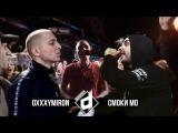 OXXXYMIRON versus СМОКИ МО на FRESH BLOOD 4 #dropdead