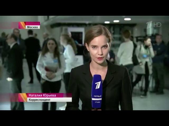 Решение инициативной группы избирателей: Путин официально выдвинут кандидатом ...