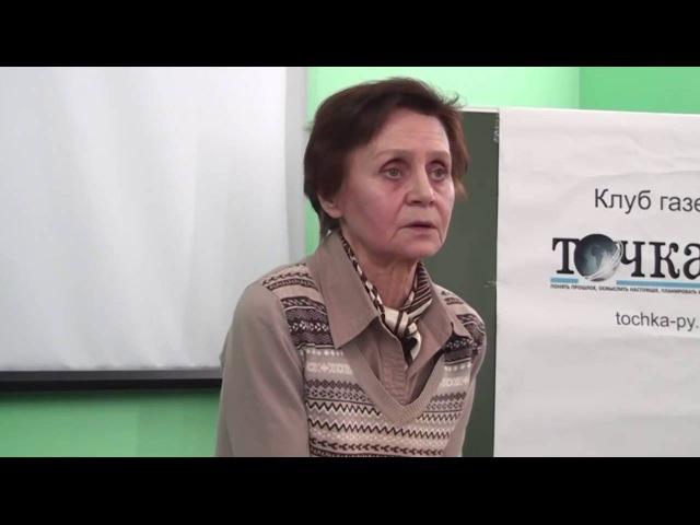 Умные больше не нужны К чему ведёт реформа школьного образования Л А Ясюкова