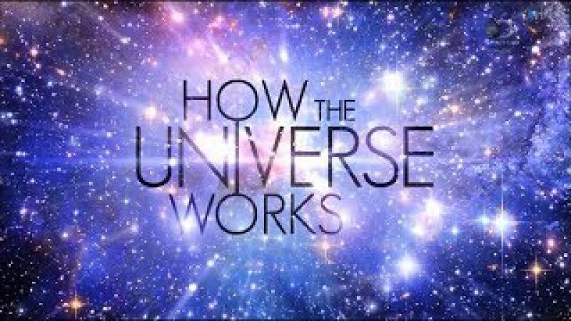Как устроена вселенная. Тайна черных дыр.