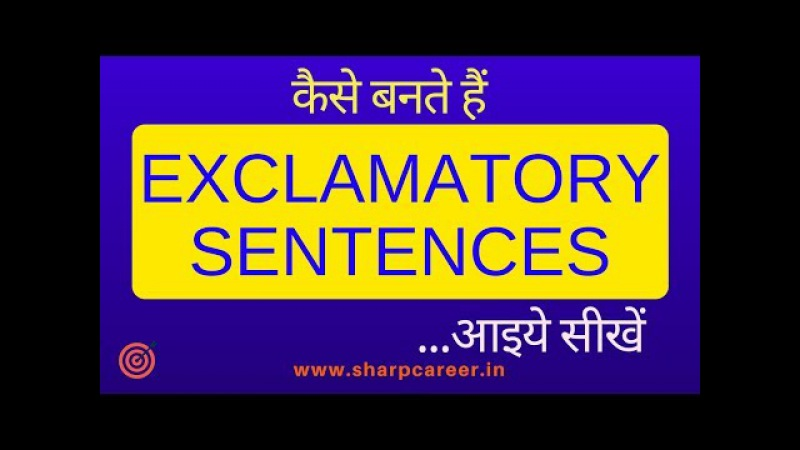 Bravo..Well done !! Learn Exclamatory Sentences | English Speaking Online | Daily speaking sentences