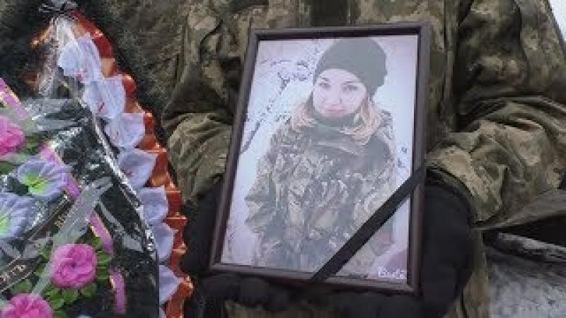 У Житомирській області попрощалися з 23-річною медсестрою Сабіною Галицькою