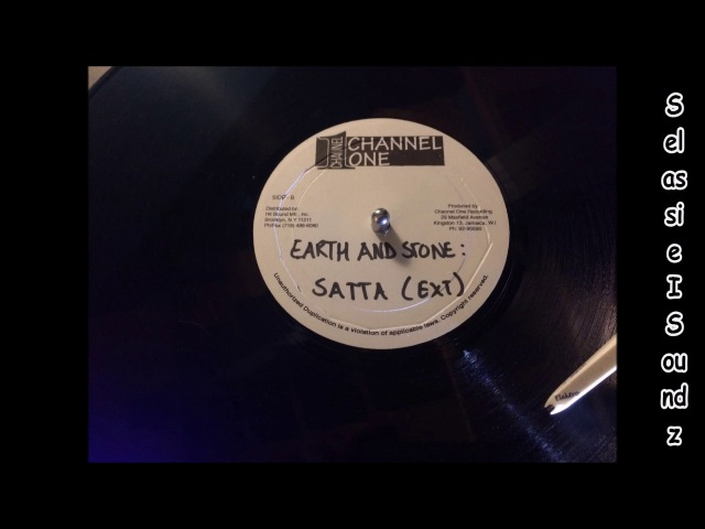 Earth Stone- Satta A Massagana Extended (Channel One Records Disco 45)