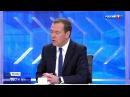Вести 20:00  •  Полтора часа разговора с премьером: Медведев обещает подъем экономики