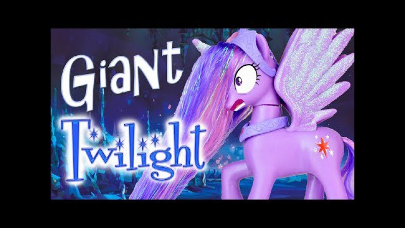 GIANT PRINCESS TWILIGHT Fake Alicorn My Little Pony Skit Review MLP Fever