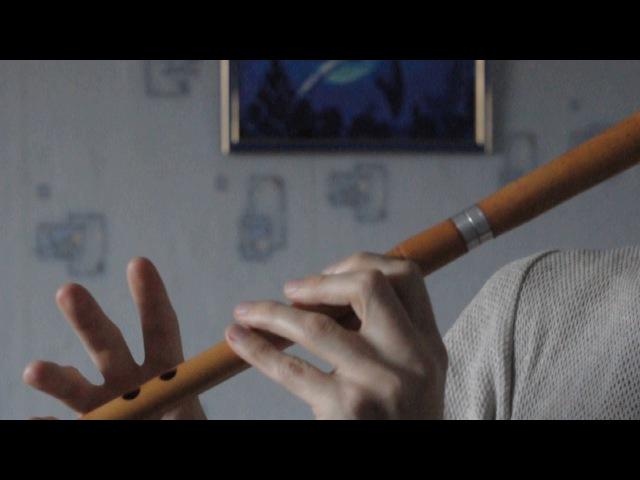 Танец. Флояра (кавал или продольная флейта)