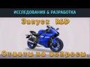 Asphalt 8, Ответы на вопросы, запуск RD Yamaha YZF-R6 и т.п.