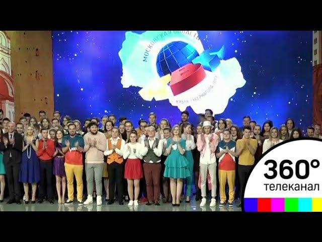 Члены звездного жюри оценили шутки в финале кубка КВН губернатора Московской об