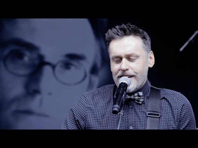 Michal Music Live. Памяці Міхала Анемпадыстава